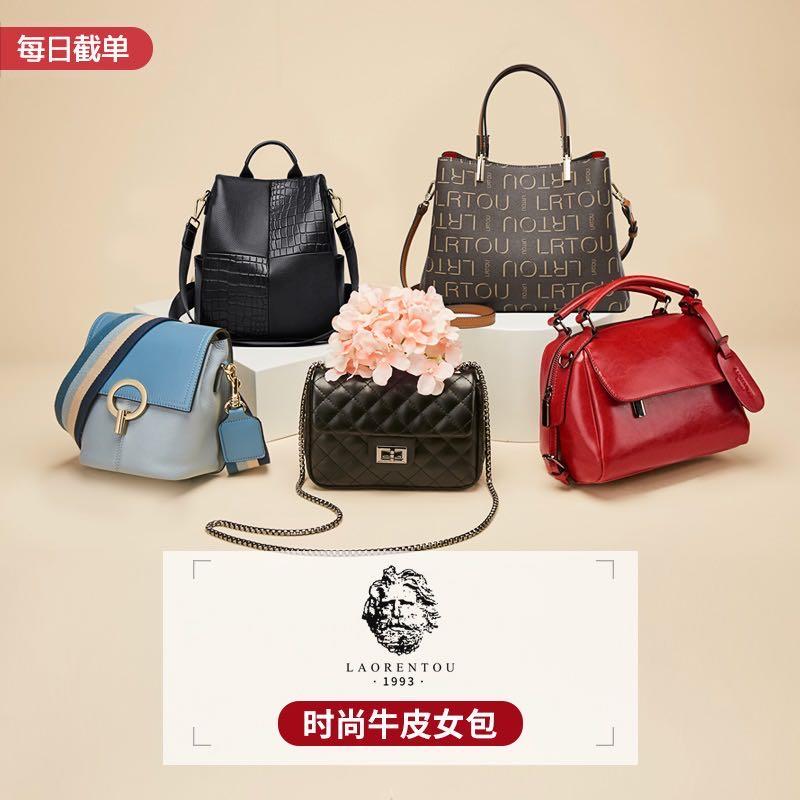 实惠购大牌清仓特卖3月31日值得买的品牌