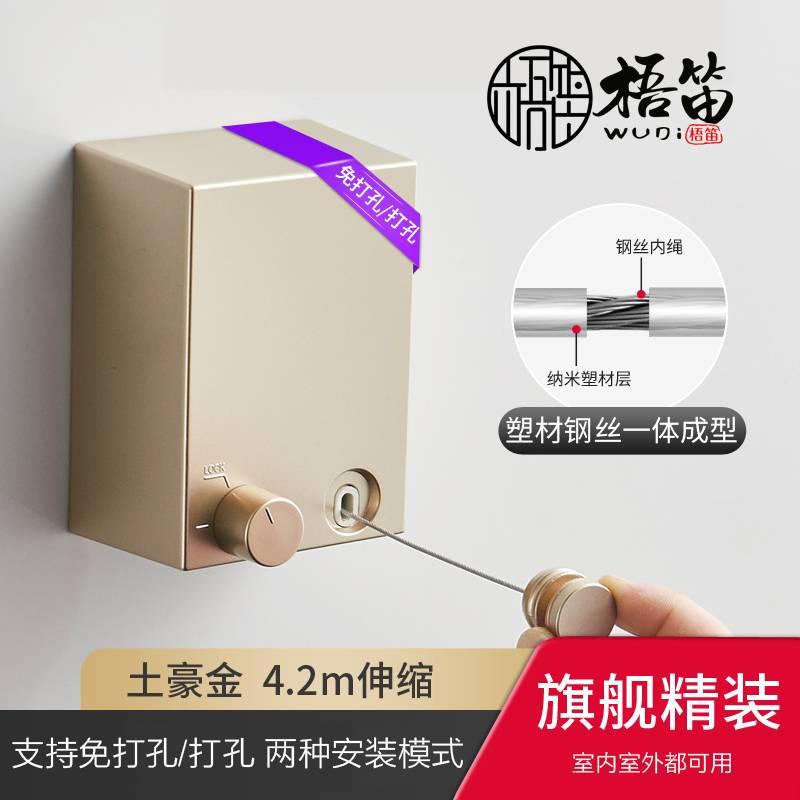 奥特莱斯品牌折扣代理店长品牌推荐:361°/上海故事/三彩/麦斯兰